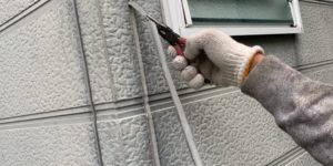 茨木・高槻の外壁屋根塗装防水YJリフォーム旧シーリング撤去@高槻市北大樋町